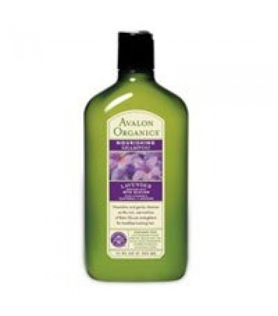 [Avalon Organics] Therapeutic Hair Care Shampoo, Nourishing